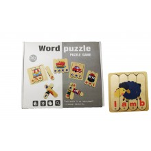 Wooden Word Puzzle