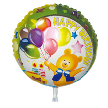 Birthday Foil Balloon - Bear