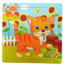 Wooden Jigsaw Puzzle- Animals (Set of 8)