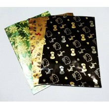 Gift Cover - Medium