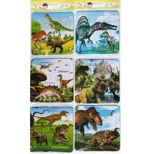 Dinosaur Combo Pack