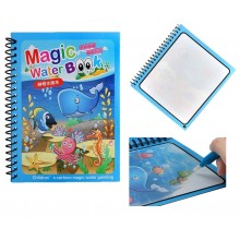 Magic Water Colouring Book - Aqua