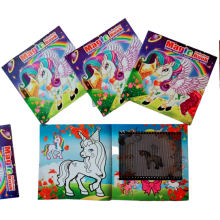 Unicorn Colouring and Moving Images Magic Book