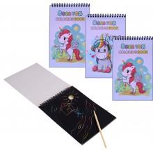 Scratch Note Book (Set of 10)