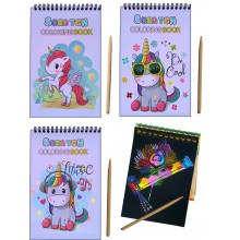 Magic Rainbow Scratch Note Book