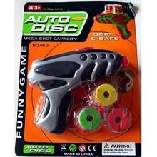 Auto Disc Gun Toy