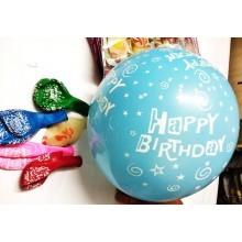 Large Balloon- Set of 25