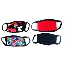 Cotton Face Mask - Multi colour